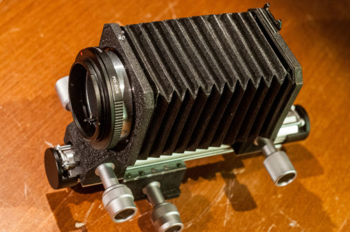 Canon DSLR Bellows