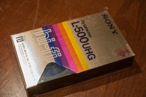 Sony UHG BETAMAX L-500