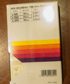 Sony Dynamicron BETAMAX L-250